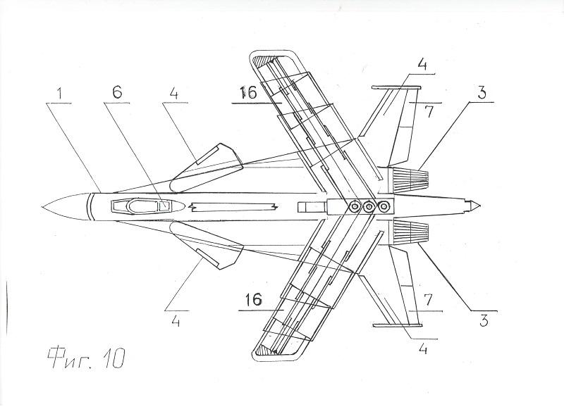 Фиг. — 10 вид самолета сверху